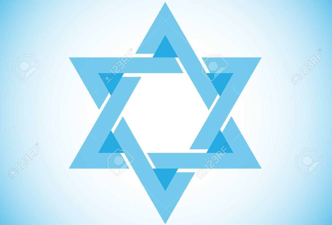 Aprende Hebreo Gratis Con Tu Celular